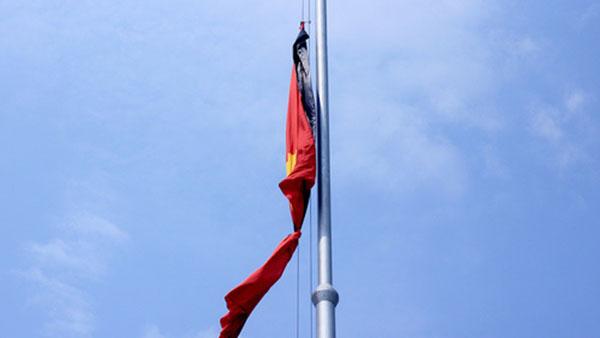 Lễ tang của Chủ tịch nước được tổ chức như thế nào?