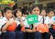 Thông tin mới nhất về tuyển sinh lớp 1, lớp 6 và lớp 10 ở TPHCM