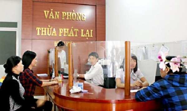 Mỗi huyện chỉ được có không quá 01 văn phòng Thừa phát lại