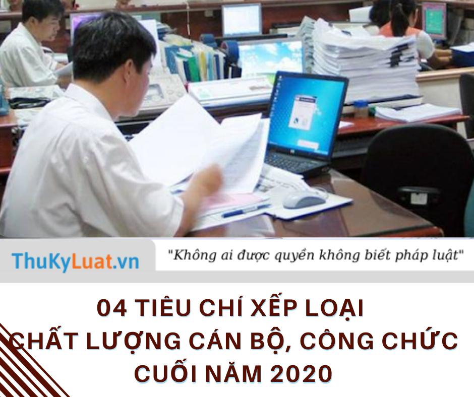 04 tiêu chí xếp loại chất lượng cán bộ, công chức cuối năm 2020