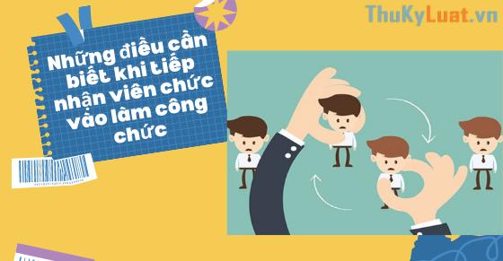 Những điều cần biết khi tiếp nhận viên chức vào làm công chức