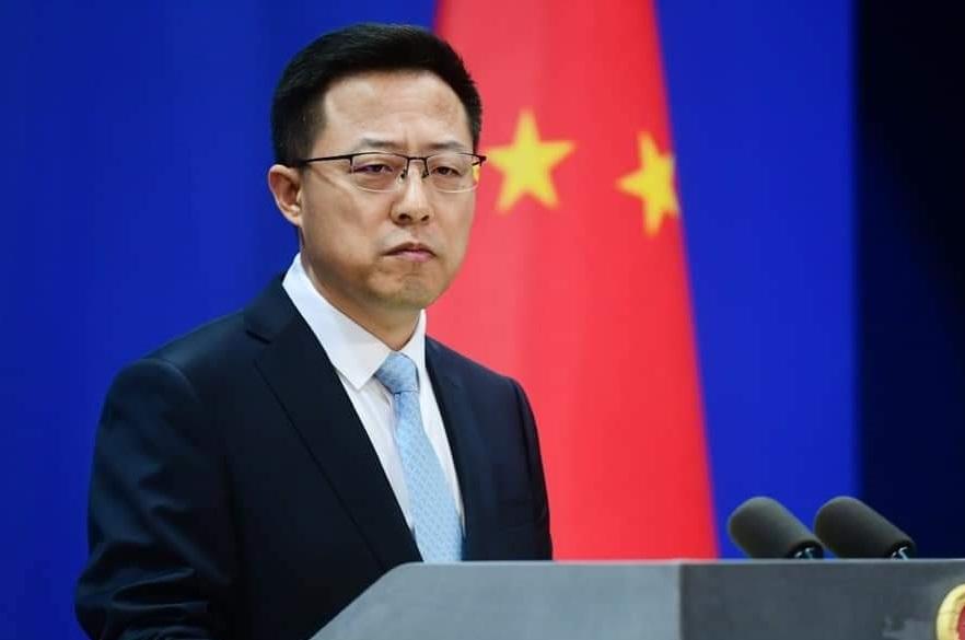 Trung Quốc phản đối Đài Loan gia nhập CPTPP