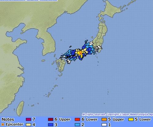Tâm chấn (dấu X) và các khu vực bị ảnh hưởng bởi trận động đất sáng nay. Đồ họa: JMA.