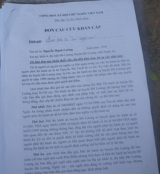 Đơn cầu cứu của ông Nguyễn Mạnh Cường vừa gửi đến Báo Dân trí.