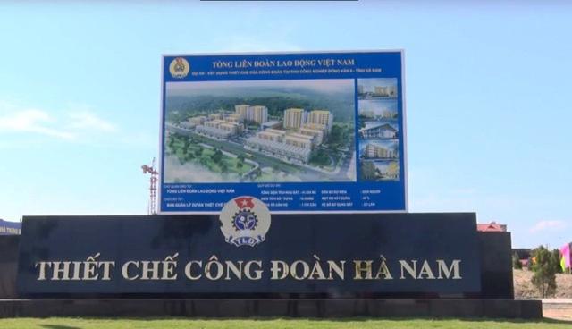 Khu thiết chế Công đoàn Hà Nam