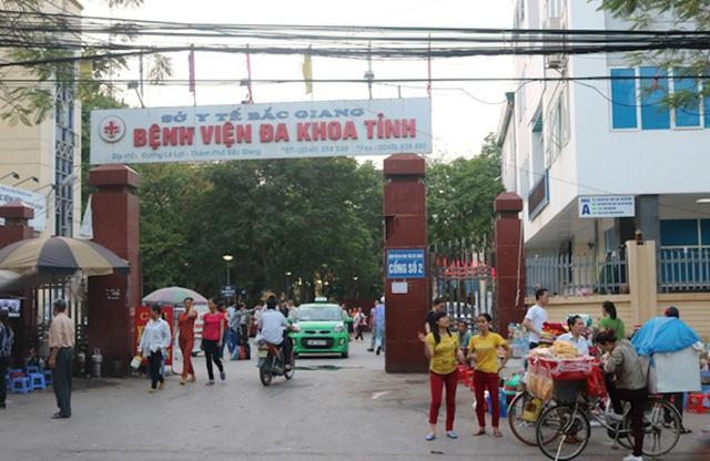 Rà soát, xử nghiêm sai phạm trong dự án trăm tỷ tại Bệnh viện đa khoa tỉnh Bắc Giang - Ảnh 1.