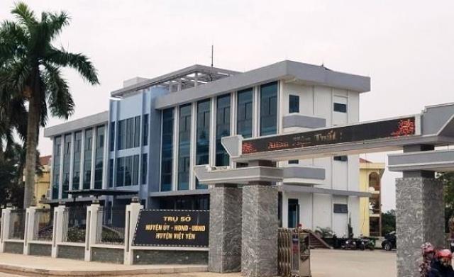 Huyện Việt Yên trở thành huyện đầu tiên trong số 10 đơn vị hành chính cấp huyện của tỉnh Bắc Giang và là huyện thứ 56 trên toàn quốc đạt tiêu chuẩn nông thôn mới.
