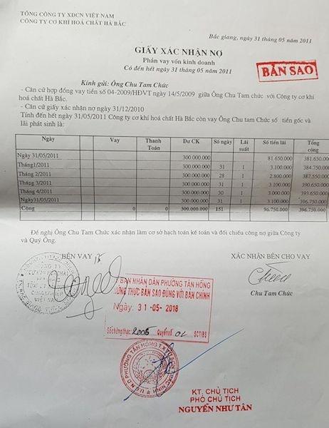 Khi còn giữ cương vị giám đốc, ông Nguyễn Văn Đàm đã ký thanh toàn một phần nợ gốc và lãi cho ông Chức.