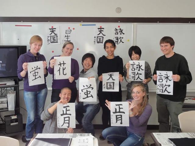 Nhật siết quy định xin visa du học với sinh viên Việt Nam - Ảnh 2.