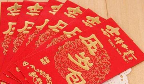 Bé trai Trung Quốc 10 tuổi thắng kiện cha, đòi lại được tiền lì xì - Ảnh 1.