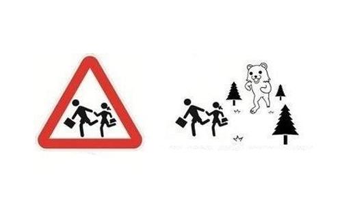 Đoạn đường thường có trẻ em đi ngang là do có thú dữ đuổi theo, theo lý giải của những người giàu trí tưởng tượng.