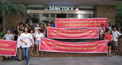 Một trong những dự án tại Hà Nộixảy ra tình trạng tranh chấp kéo dài do ban quản trị cũ chiếm dụng quỹ bảo trì. Ảnh: cư dân