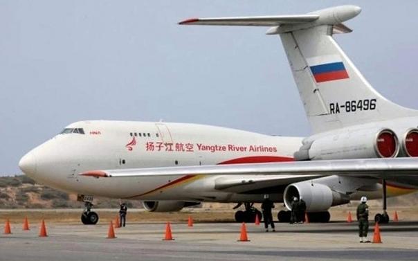Trung Quốc lên tiếng về tin điều quân tới giúp ông Maduro - ảnh 1