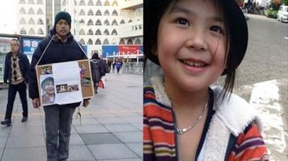 Việt Nam đề nghị Nhật sớm xét xử vụ sát hại bé Nhật Linh - Ảnh 2.