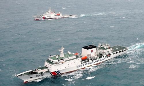 Các tàu của hải cảnh Trung Quốc. Ảnh: Manila Journo.
