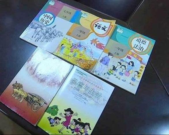 Trung Quốc nhấn mạnh về đường lưỡi bò trong sách giáo khoa như thế nào? - Ảnh 3.