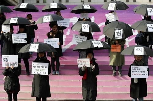 Biểu tình kêu gọi bãi bỏ luật cấm nạo phá thai ở Seoul hồi tháng 11/2017. Ảnh:Yonhap.