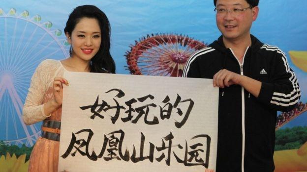 Siêu sao khiêu dâm Nhật lấy chồng, dân mạng Trung Quốc điên đảo - Ảnh 4.