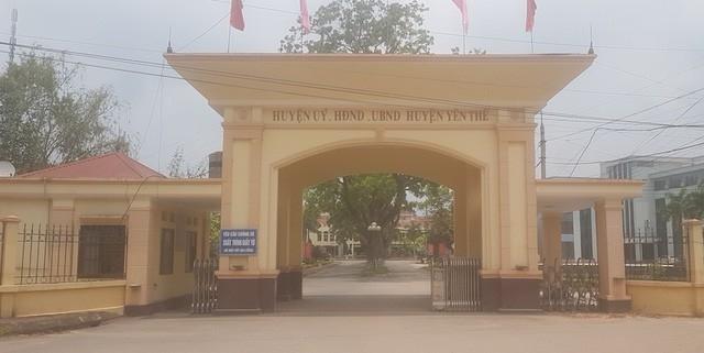Lãnh đạo huyện Yên Thế cho biết sau khi có kết luận của Thanh tra tỉnh Bắc Giang, những cá nhân, tập thể liên quan đến sai phạm đã được kiểm điểm, xem xét xử lý trách nhiệm một cách nghiêm túc và công khai.