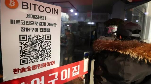 Bất chấp có nhiều quy định siết chặt trong thời gian gần đây, nhưng Hàn Quốc vẫn là thị trường tiền ảo lớn thứ 3 trên thế giới, đứng sau Mỹ và Trung Quốc.