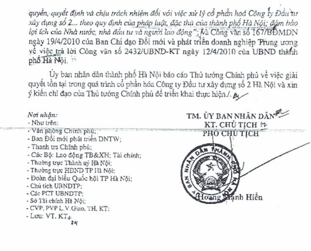 Công ty HACINCO được cho phép cổ phần hóa từ năm 2004 theo Quyết định số 7252/QĐ-UB ngày 29/10/2004 của UBND TP Hà Nội.