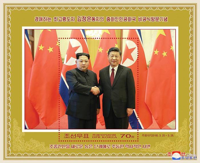 Sau tuyên bố của Triều Tiên, Tổng thống Trump: Rât tốt lành - Ảnh 1.