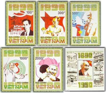 Vấn đề nhập khẩu tem bưu chính được thực hiện như thế nào?