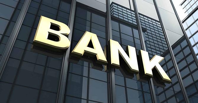 Ngân hàng hợp tác xã có được thực hiện tất cả các hoạt động ngân hàng hay không?