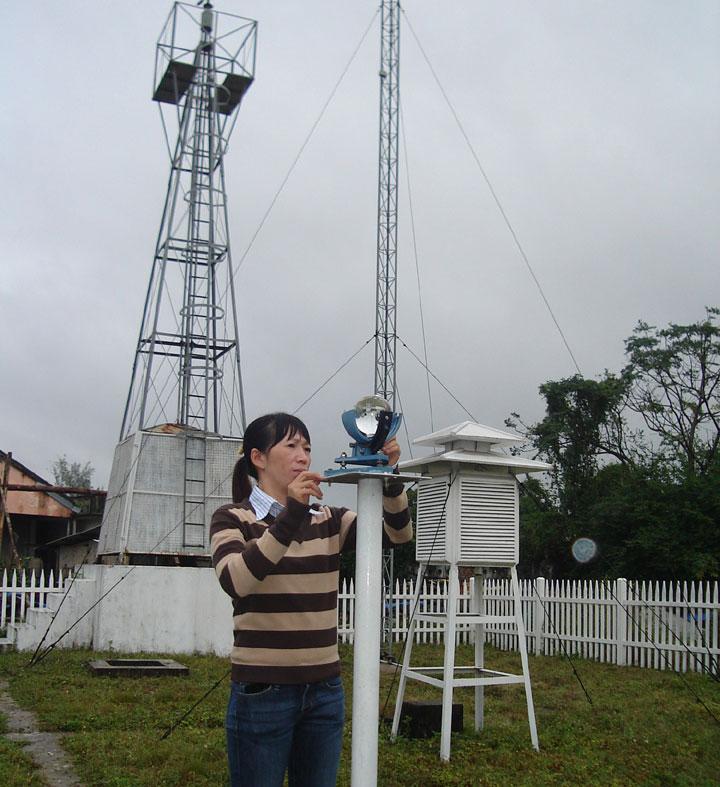 Quy định về chức danh dự báo viên khí tượng thủy văn hạng IV