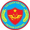 Cục Hải quan tỉnh Đồng Nai