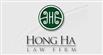 Luật sư Nông Thị Hồng Hà - Công ty Luật Hồng Hà