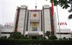 Ủy ban Nhân dân Tp.Hà Nội, Cổng thông tin điện tử